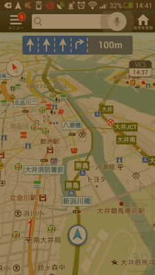 Screenshot_2014-08-06-14-41-21.png